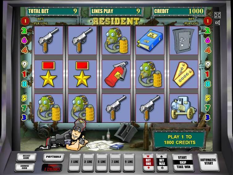 Играть бесплатно в игровой автомат коламбус