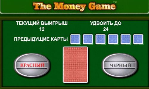 Риск-игра в автомате The Money Game