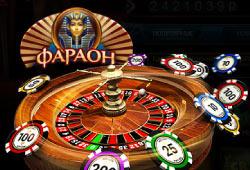 казино в дортмунде